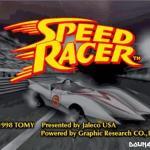 Super Speed Racer